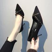 細高跟鞋 新款百搭網紅小清新少女黑色時尚鉚釘高跟鞋細跟尖頭單鞋【快速出貨八折鉅惠】