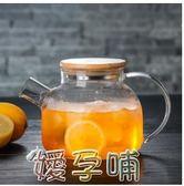 冷水壺家用大容量耐熱玻璃茶壺加厚防爆冷水壺涼水杯 嬡孕哺