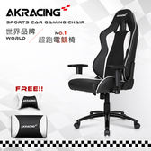 AKRACING超跑電競椅-GT58 Nitro-白