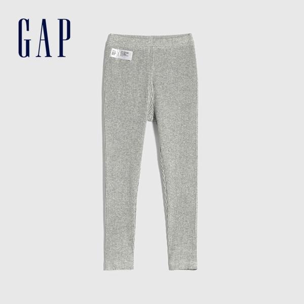 Gap女幼童 彈力舒適羅紋針織長褲 677879-淺灰色