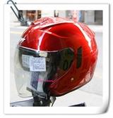 M2R安全帽,FR1,素色/紅