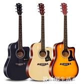 威伯單板民謠吉他初學者專用男女生新手入門練習學生自學吉它41寸 設計師生活百貨