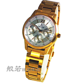 SIGMA 羅馬風情 時尚鋼帶腕錶女錶-金