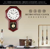 漢時客廳老式擺鐘家用風水鐘表中式仿古石英鐘時鐘八卦掛鐘HP22 生活樂事館