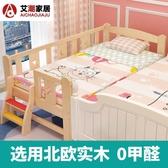嬰兒床 兒童床嬰兒拼接大床男孩單人女孩公主小床邊床加寬組合實木帶護欄150*70*40cm免運推薦