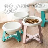 寵物碗狗盆狗碗高腳 保護頸椎 陶瓷狗狗碗【極簡生活】