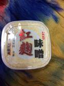味榮 紅麴/田舍赤味噌 500g/盒
