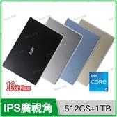 宏碁 acer A514-54G 黑/銀/藍/金 512G SSD+1TB競速特仕版【升16G/i5 1135G7/14吋/MX350/intel/筆電/Buy3c奇展】Aspire