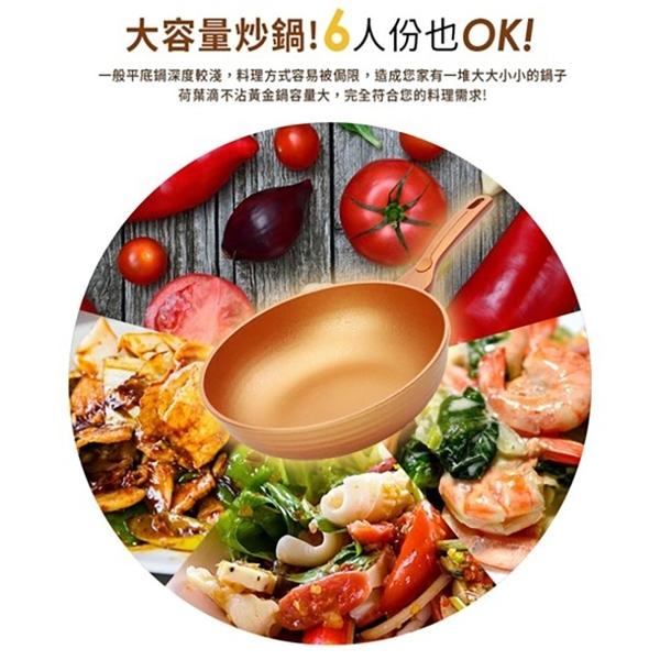 Kawasaki黃金開運健康雙鍋組 (炒鍋+平底鍋+一蓋)_美鳳獨賣