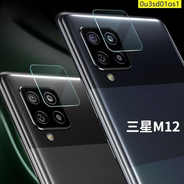 三星M12鏡頭保護貼三星m12鏡頭貼Samsung Galaxy M12鏡頭貼 攝像頭保護貼 後鏡頭貼
