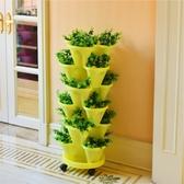 立體多層組合花盆架陽台種菜盆創意塑料花盆草莓種植盆蔬菜盆神器 9號潮人館