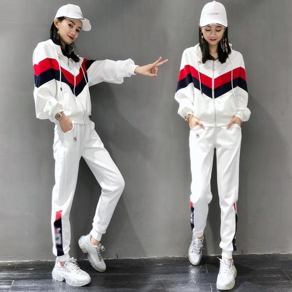 歐洲站衛衣運動服套裝女春秋裝2021新款時尚洋氣休閒瑜伽服兩件套 依凡卡時尚