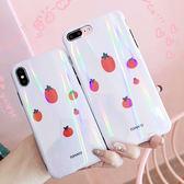 蘋果 iPhoneX iPhone8 Plus iPhone7 Plus 小番茄極光殼 手機殼 保護殼 全包邊 可掛繩