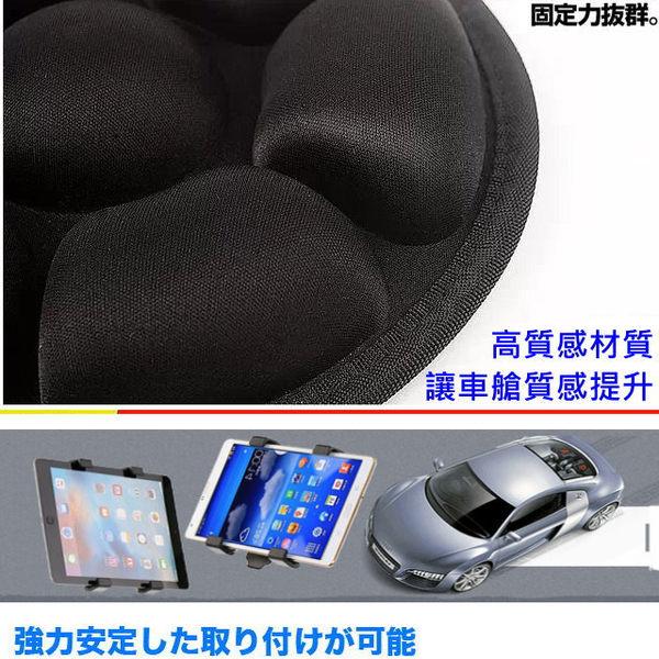 sienta wish altis vios ipad amazon tablet tab pro s亞馬遜中控台平板電腦車架車用平板架平板電腦導航支架