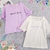 簡約拼字鏤空織花造型袖上衣-2色(290022)【水娃娃時尚童裝】