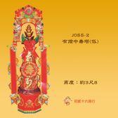 【慶典祭祀/敬神祝壽】有燈中壽塔(低)(3尺8)