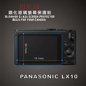 (BEAGLE)鋼化玻璃螢幕保護貼PANASONIC LX10 專用-可觸控-抗指紋油汙-耐刮硬度9H-防爆-台灣製
