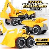 玩具車 挖掘機組合套裝超大仿真工程車玩具兒童挖沙工具寶寶女男孩沙灘車 LX 【618 購物】
