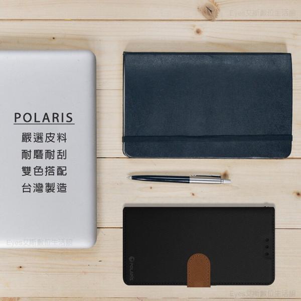 【新北極星~側翻皮套】HTC 10 / HTC 10 evo 掀蓋皮套 手機套 書本套 保護殼 可站立