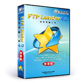 [哈GAME族]免運費 可刷卡●送ATM晶片讀卡機●弈飛 FTP Lander 4.0 檔案傳輸專業版 支援多站台連線