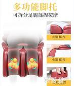 按摩椅墊振動腰部背部頸部頸椎揉捏全身家用電動加熱YC505【雅居屋】