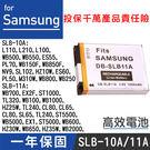 特價款@攝彩@三星Samsung SLB...