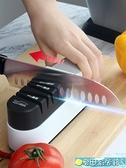 磨刀器 電動磨刀器神器高精度家用小型快速磨刀石全自動廚房工具菜刀德國 快速出貨