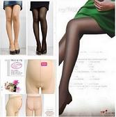 韓版春夏款孕婦連褲襪 打底襪孕婦絲襪(黑/灰/膚)