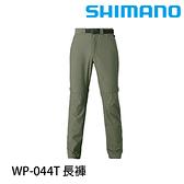 漁拓釣具 SHIMANO WP-044T 卡其色 #2XL [長褲]