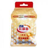 比菲多益生菌軟糖-原味30g(48包/箱)【合迷雅好物超級商城】