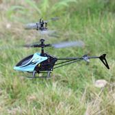 充電遙控兒童玩具航模超輕直升飛機迷你飛行器男孩超高耐摔無人機 卡布奇诺HM