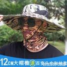 漁夫帽子男夏季戶外釣魚登山透氣防曬帽迷彩大帽檐太陽帽男遮陽帽 完美居家