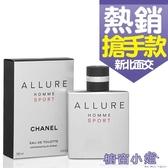 CHANEL 香奈兒 ALLURE SPORT 男性運動香水50ml