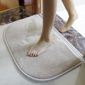 衛生間地墊浴室防滑墊臥室廚房吸水門墊進門口腳墊2件裝【卡米優品】
