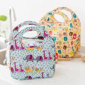 烏暗熊保溫飯盒袋便當包手提包學生帶飯包手提袋媽咪包保溫飯盒包【萬聖節88折