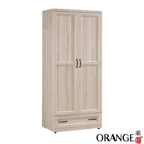 【采桔家居】茱蒂亞  時尚2.7尺開門衣櫃/收納櫃(吊衣桿+單抽屜)