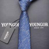 領帶男士正裝商務韓國絲質英倫學生結婚禮盒裝送領夾 中秋節禮物