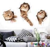 壁貼【橘果設計】可愛貓咪 DIY組合壁貼 牆貼 壁紙 室內設計 裝潢 無痕壁貼 佈置