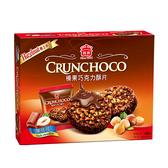 義美榛果巧克力酥片-黑可可280g【愛買】
