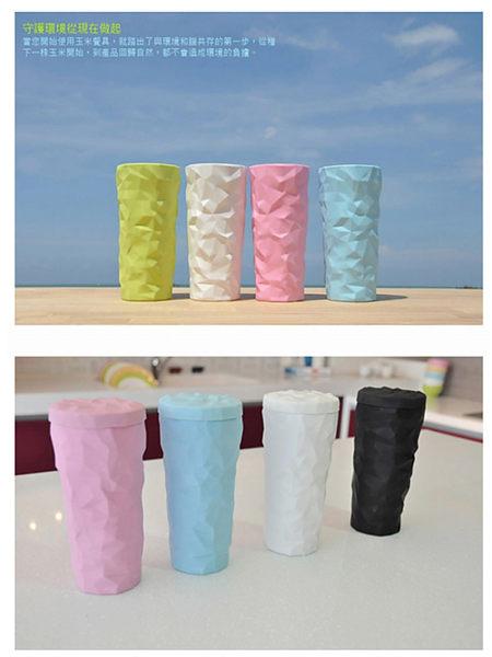 【Cornflower玉米花】美學時尚玉米餐具-皺褶水杯+矽膠杯蓋-1入