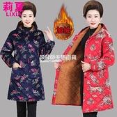 外套中老年女冬裝棉衣媽媽裝加絨保暖棉服大碼老年人中長款外套花棉襖 設計師生活百貨新品