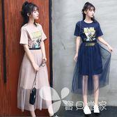 學生套裝裙女夏2018新款韓版印花收腰顯瘦中長款網紗兩件套連身裙