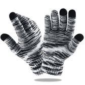 手套女 毛線手套 觸屏手套男 冬季情侶款保暖加絨學生韓版漸變色針織手套【多多鞋包店】pj667
