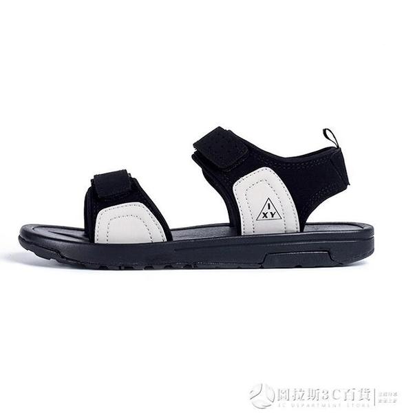 男士涼鞋 休閒百搭學生青年大童情侶沙灘拖 圖拉斯3C百貨