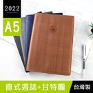 珠友 BC-50519 A5/25K 2...