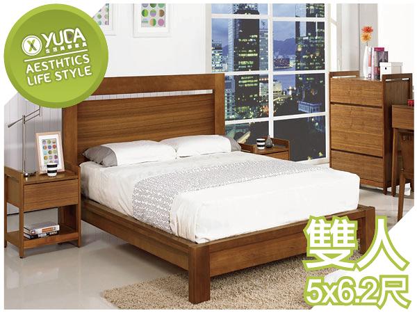 床架【YUDA】奧斯丁 優麗坦 實木 5尺雙人 床架/床檯/床底J8F 032-1