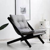 懶人椅摺疊椅子單人沙發搖椅休閒午休家用成人陽台曬太陽逍遙躺椅WY尾牙 限時鉅惠