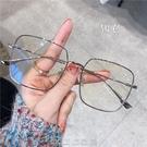 素顏大框眼鏡近視女韓版潮金屬眼鏡框ins風顯臉小配有度數防藍光