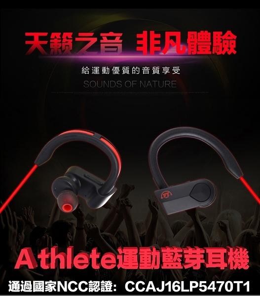 【風雅小舖】Athlete 運動藍芽耳機 藍牙4.0 立體聲無線雙耳掛藍牙耳機 耳塞式