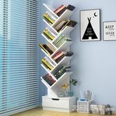 書架簡約落地創意樹形小書櫃簡易置物架儲物櫃子學生臥室家用架子 【快速出貨】